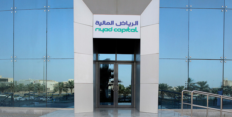 Riyad Capital Centers